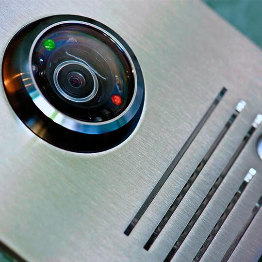 Intercom installation image